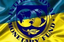 Миссия МВФ начнет свою работу в Киеве с 21 июня