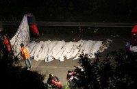 Украинцев нет среди жертв аварии в Италии