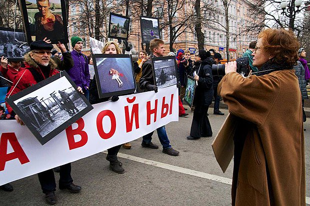 Антивоенный марш в Москве