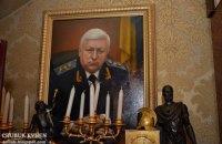 ГПУ арештувала маєток Пшонки під Києвом