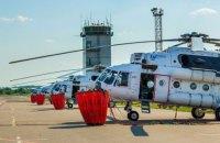 """Авіакомпанія """"Українські вертольоти"""" направила 4 гелікоптери до Туреччини для допомоги у гасінні лісових пожеж"""
