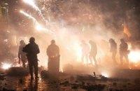 ГПУ объявила 4 лицам подозрение за преступления на Майдане