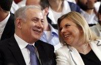 Супруге Нетаньяху выдвинули обвинения в мошенничестве