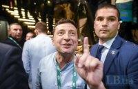 """Зеленский встретился с будущими нардепами """"Слуги народа"""""""
