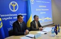 На Николаевщине подвели итоги предоставленной финансовой помощи на реализацию предпринимательских инициатив