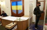 Выборы мэра в Кривом Роге: экзит-полы показали противоречивые результаты (обновлено)