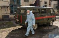 За добу в Україні зафіксували 11 680 нових випадків ковіду, госпіталізовано 2 334 людини
