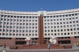 Ивано-Франковский облсовет не утвердил соглашение с Chevron