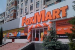 Молдова обвинила украинскую сеть магазинов в неуплате налогов