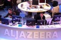 "Телеканал ""Аль-Джазіра"" заборонять в Ізраїлі"