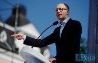 Яценюк: Литвин зібрався у відставку