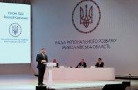 На Миколаївщині планують відновити 420 км мереж зовнішнього освітлення, - Савченко