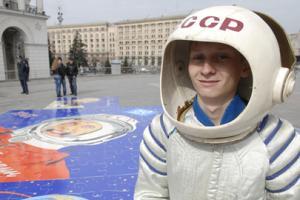 Гагарина выложили из пазлов