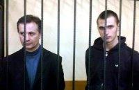 Суд объяснил отказ Павличенко в апелляции