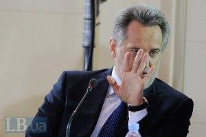 Австрія заморозила внесені Фірташем €125 млн і залишила його під вартою