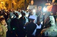 Часть протестующих срочников покинула Банковую (трансляция)