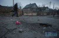 Милиция Донецкой области сообщает о четырех мирных жертвах обстрелов боевиков (обновлено)