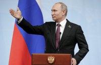 """Россия в мире: путь от G8 к """"оси зла"""""""