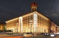 Стало відомо, як виглядатиме відреставрований Будинок профспілок у Києві