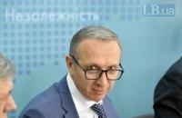 Заступник голови ВККС Щотка подав у відставку
