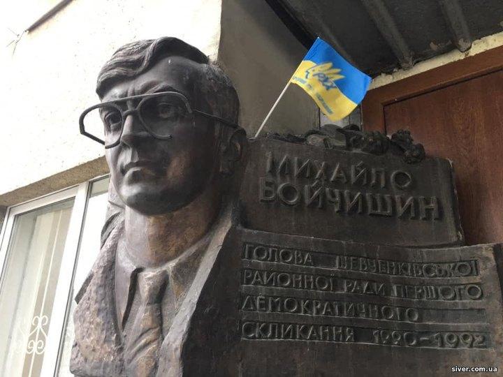 Пам'ятний знак рухівцю Михайлу Бойчишину