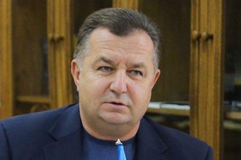 Украина не откажется от права свободно проходить через Керченский пролив, - Полторак
