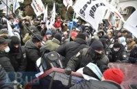 Під час сутичок на Майдані постраждали 40 поліцейських, - НПУ