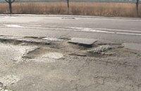 Кортеж Президента не рискнул ехать до Винницы по разбитой дороге