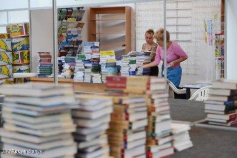 Украинцы потратили на книги 112 млн долларов в 2016 году