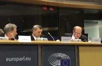 Комитет Европарламента поддержал процедуру введения санкций против Польши