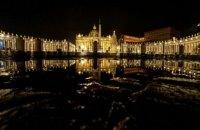 Ватикан складає повний опис своєї нерухомості в Італії