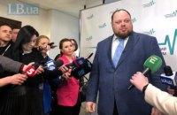 """Стефанчук припустив, що """"слугам"""" доведеться піти на широку коаліцію"""
