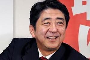 Японія виділить Україні $1 млрд фінансової допомоги
