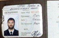Убийца патрульных получил удостоверение бойца АТО заочно