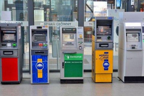 У польських банкоматах ввели сервіс українською мовою