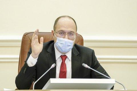 Кабінет Міністрів схвалив критерії для відкриття деяких ринків (оновлено)