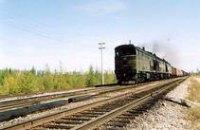 Завершилось заседание комиссии по расследованию аварии в Днепропетровской области