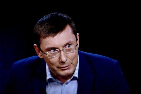 Роспуска Рады не будет, как бы этого не хотели бывшие сепаратисты, - Луценко
