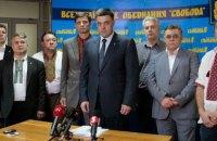 Всеукраїнське об'єднання «Свобода». Солдати «керованої демократії»