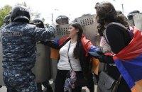 За день протестів у Єревані затримали понад 190 осіб