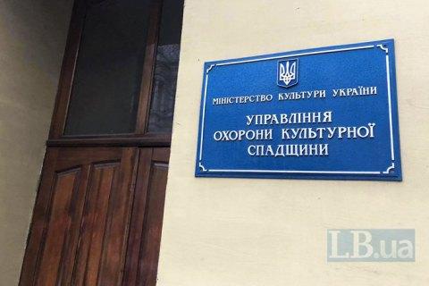 Мінкультури: стан історичного центру Києва погіршився через агресивну містобудівну політику
