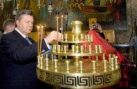Янукович помолился на Могиле Богородицы в Иерусалиме