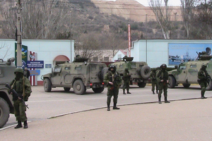 Держприкордонслужба повідомила про нові напади на прикордонників у Криму