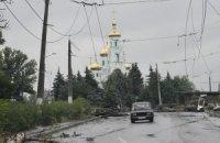 В Славянске включили свет и пустили электричку (обновлено)