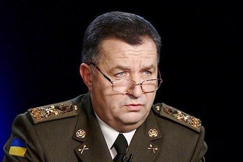 Украина тратит на обеспечение одного военного $6,7 тыс., - Полторак
