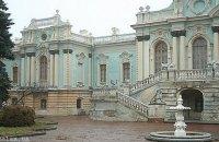 Кабмин выделил 60 млн гривен на ремонт Мариинского дворца в Киеве