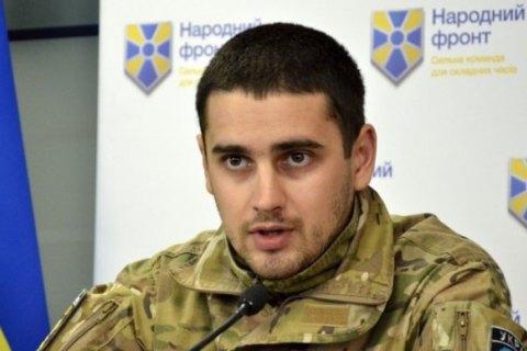Луценко в третий раз вернул САП представление о снятии неприкосновенности с нардепа Дейдея