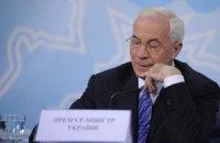 Азаров получил 41 тыс. материальной помощи при доходе в 838 тыс (Документ)