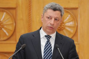"Бойко упрекнул Болгарию за ""Южный поток"""