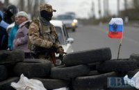 МВС висунуло вимоги сепаратистам в Слов'янську